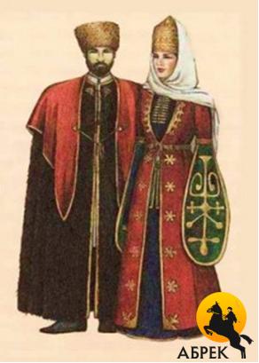 Традиционная кавказская одежда